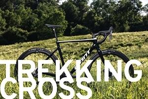 Trekking ili Cross bicikli | Spartan Sport