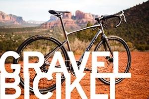 Gravel bicikli | Spartan Sport
